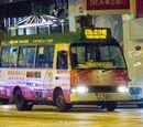 新界專綫小巴610S線