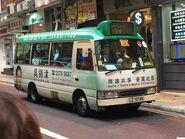 LZ9748 Hong Kong Island 30 11-04-2019