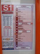 S1 pigpaper 20110320 L
