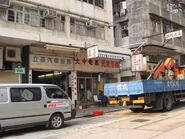 Kiu Kiang St GMBT (nr CPR) Jan14