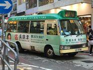 LZ9748 Hong Kong Island 30 22-11-2019