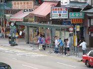 Mei Tak House