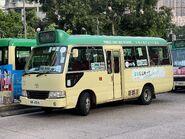 NN4316 Kowloon 38M 04-07-2020