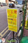 PLB To Kwa Wan to Tsuen Wan Stop Sign