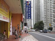 Tsuen Wan Centre Jun12 (D)