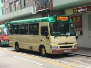 VY8457 Hong Kong Island 27 11-04-2019