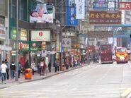 Wan Chai Fire Station Jan13 1
