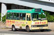 GMB HK 27 MA1827