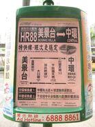 HR88 Apr13notices 1