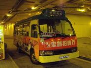 KL6407 HKGMB 3
