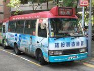 LU3952 Tai Po to Sheung Shui(Fanling to Sheung Shui departure) 27-05-2017