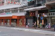 Queen's Terrace,Queen's Road West