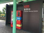 Tuen Mun Road Interchange KMB Customer Service Centre 2
