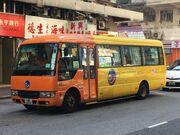 UK1474(Easy-Access Bus) 04-11-2019