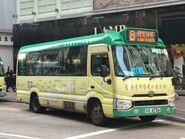 VG4726 Kowloon 8 07-08-2019