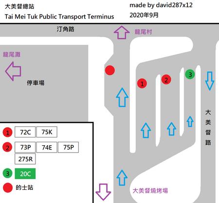 大美督總站平面圖