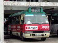 HKGMB AMS 8 LU77