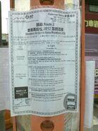 HK Marathon 2012 2 diversion notice