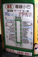 KNGMB 85 Route Info