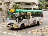 LA392 Hong Kong Island 23 11-03-2020
