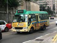 NF7098 Hong Kong Island 28S 10-07-2019