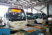 NLB Siu Ho Wan Depot