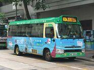 WG5504 Hong Kong Island 63A 17-08-2019