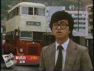 Wang Tau Hom BT-06