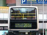 九巴261S線 (已擱置)