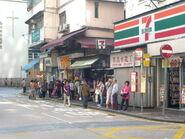 Lok Yeung Street