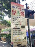 Ping Shek to Tsuen Wan stop