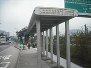 ShaTinHospital E1