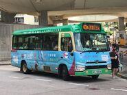WG5504 Hong Kong Island 63A 31-08-2019