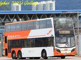 龍運巴士S65線