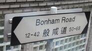 BONHAM sIGN