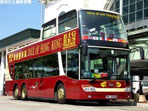 Big Bus Ankai PK2908-1