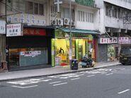 Chiu Kwong Street