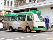 DB2832 Kowloon 12 03-06-2020