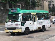 FR7770 Hong Kong Island 13 17-05-2019