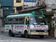 Lok Man Sun Chuen 2