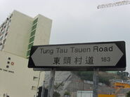 TungTauTsuenRd sign