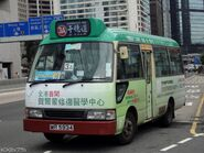 HKGMB 3A MR5934