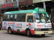 Mong Kok Sai Yeung Choi Street South GMB 74-2