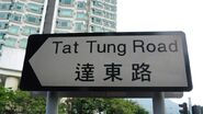 TakTung Sign