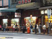Tsz Mi Alley 2013