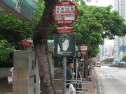 Yee Kok Court 2
