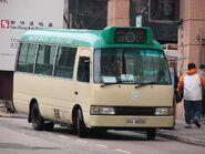 GMB-KN16A