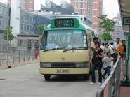 Lok Ma Chau Spur 2