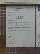 NR24 cancel notice