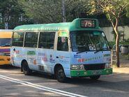 NT3804 Kowloon 75 06-08-2019